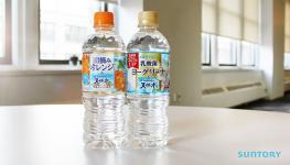 Suntory Group Joins Global Plastic Action Partnership